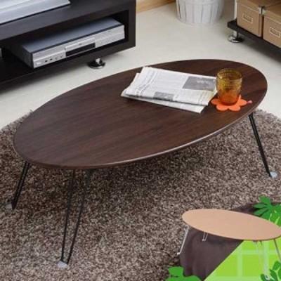 B.Bハウス TAS-0005 折りたたみオーバルテーブル 天然木 ウレタン 机 バーチ 椅子 ウォールナット アンティーク ベンチシート 腰掛け 木