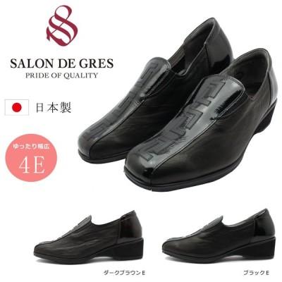 サロンドグレー SALON DE GRES コンフォート カジュアルシューズ レディース 幅広4E ウェッジソール 靴 日本製 SL18322