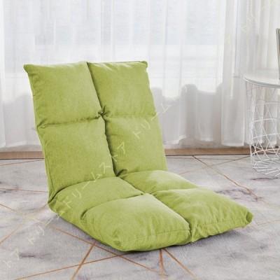 座椅子 ふあふあ フロアチェア フロアソファー 段階調整 リクライニング 一人暮らし リクライニング コンパクト 美姿勢サポート リラックスチェア