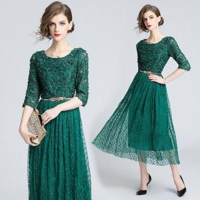 結婚式レースドレス 披露宴 グリーン パーティードレス 20代30代40代 二次会 レディース フォーマルワンピース お呼ばれS/M/L/XL/XXL