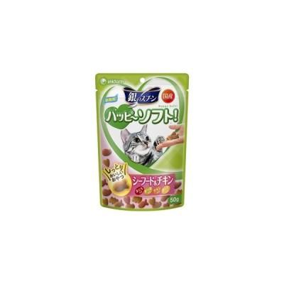 銀のスプーン ハッピーソフト! シーフード&チキン 50g