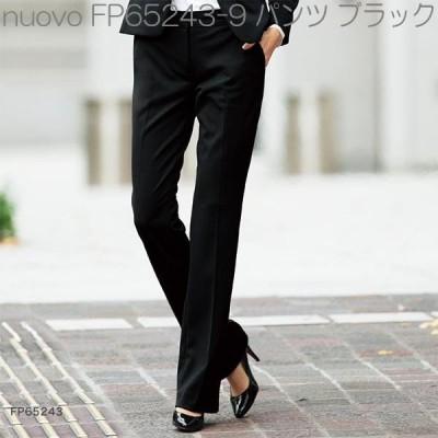 FOLK フォーク FP65243-9 パンツ ブラック【お取り寄せ製品】【女性用 事務服 営業 受付嬢 リクルート スーツ スラックス 制服】