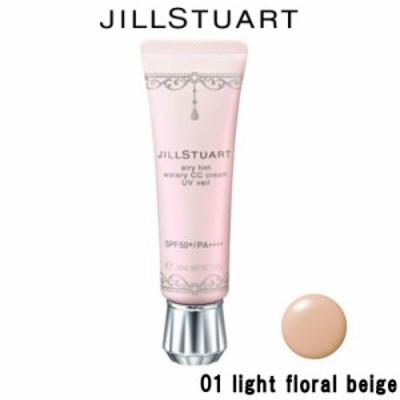 ジルスチュアート エアリーティント ウォータリーCCクリーム UVヴェール 01light floral beige 34g SPF50+/PA++++ - 定形外送料無料 -