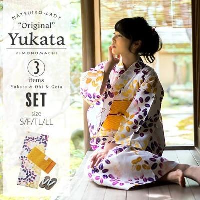 京都きもの町オリジナル 浴衣3点セット「紫×からし 萩」レディース S、フリー、TL、LL 女性浴衣 綿浴衣 レトロss2106ykl50