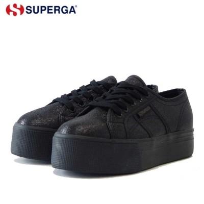 スペルガ SUPERGA 2790-LAME W(レディース)Total Black (S009TC0)  ラメ入り素材の厚底スニーカー