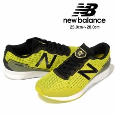 【送料無料】new balance HANZO T メンズ用ランニングシューズ 25 25.5 26 26.5 27 28 ニューバランス ハンゾー MHANZTL22E  No.sh0922