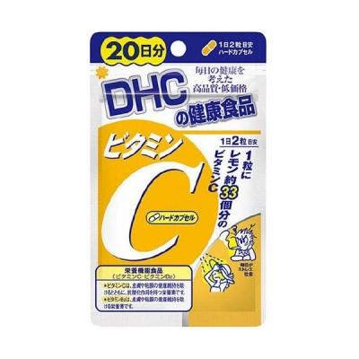 DHC ビタミンC 20日分 40粒 B2 美肌 健康 維持 生活習慣 1000mg 配合 ストレス 喫煙 メール便5個まで