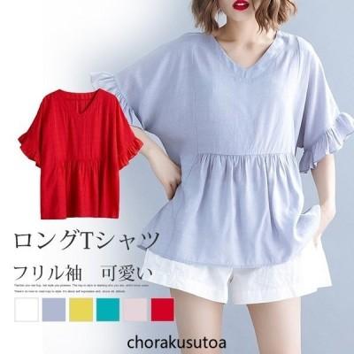 Tシャツ レディース  夏 半袖tシャツ トップス フリルシャツ フレア 大人 可愛い ゆったり 体型カバー カジュアル 大きいサイズ ブラウス 20代 30代 40代