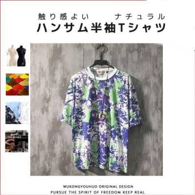 Tシャツ メンズ 半袖 ロゴプリント カットソー Tシャツ 人気 おしゃれ 夏メンズ レディース おしゃれ ゆったり 春 夏