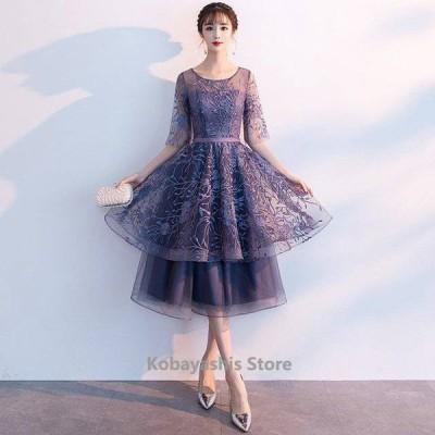 Aラインドレスミモレ丈体型カバー大きいサイズパーティードレス二次会お呼ばれひざ下丈5分袖司会ドレス発表会成人式イブニングドレス