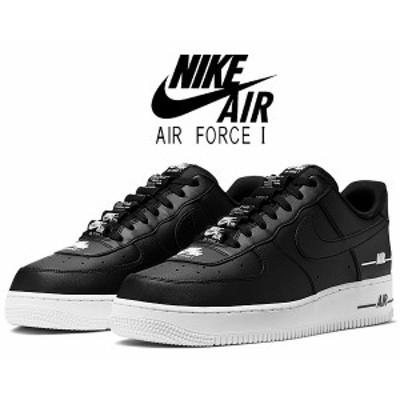 【ナイキ エアフォース 1 07 LV8 3】NIKE AIR FORCE 1 07 LV8 3 black/blk-white cj1379-001 スニーカー AF1 ブラック ホワイト