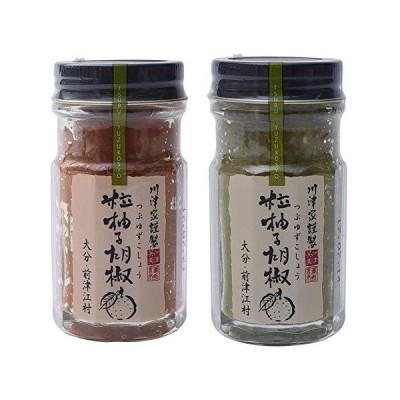 川津食品 川津家謹製 粒柚子胡椒 60g【赤青2個セット】