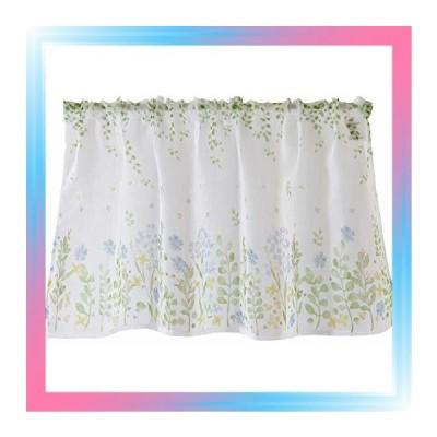 ブルー Sunny day fabric カフェカーテン ボタニカルフラワー 幅