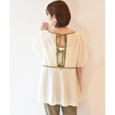 w closet / 配色パイピングブラウス WOMEN トップス > シャツ/ブラウス