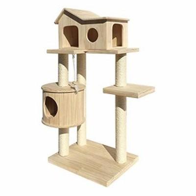 キャットタワー ラグジュアリーマルチレベルのツリーソリッドウッド猫ヴィ (新古未使用品)