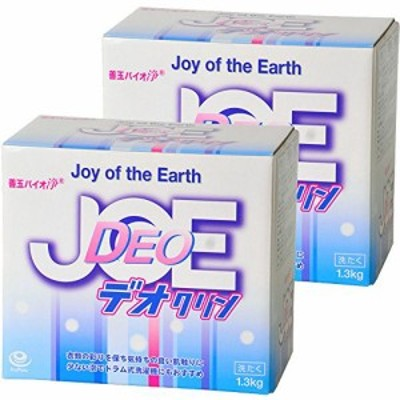 【2個セット】バイオ洗剤 デオクリン