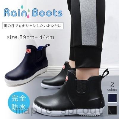 クーポン対象レインシューズレインブーツメンズ歩きやすい防水靴紳士用男性ビジネスシューズ梅雨対策