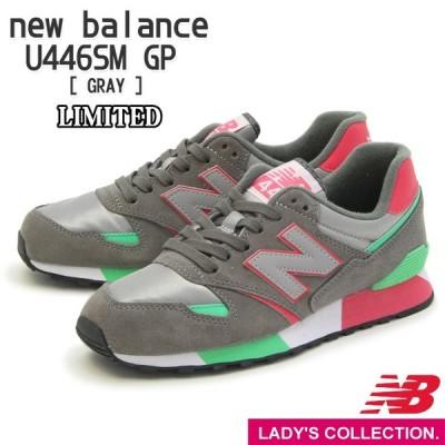 ニューバランス NB new balance U446SM GP (幅:D) GRAY レディースサイズ スニーカー ランニング シューズ Running Style