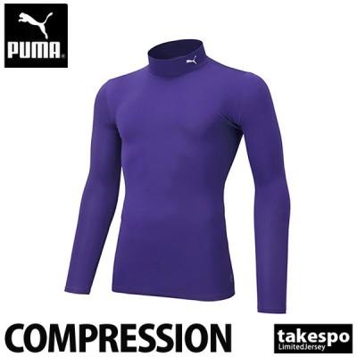 プーマ コンプレッションシャツ メンズ PUMA 吸汗 速乾 タイト ドライ モックネック ワンポイント ハイネック 長袖 656331 PPL 送料無料 新作