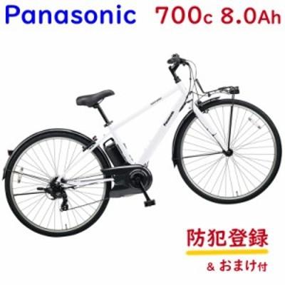 パナソニック ベロスター BE-ELVS772F クリスタルホワイト 700C  クロスバイク 電動アシスト自転車