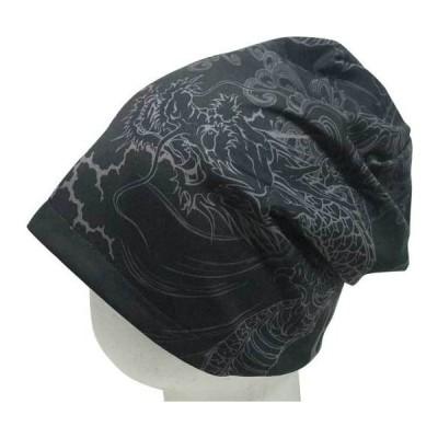 ワッチキャップ 帽子 龍 211829-20 黒グレープリント