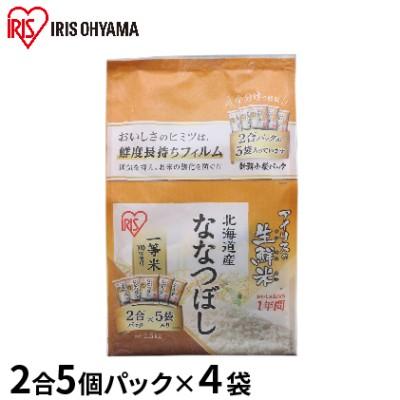 生鮮米 北海道産 ななつぼし 1.5kg×4袋セット【アイリスオーヤマ】