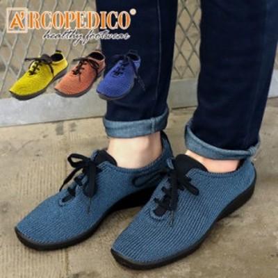 スニーカー レディース アルコペディコ ARCOPEDICO ニットスニーカー 外反母趾 靴 おしゃれ 歩きやすい 痛くない 疲れない シューズ シニ