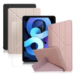 AISURE for iPad Air4 10.9吋 2020 星光閃亮Y折可立保護皮套+專用玻璃組合
