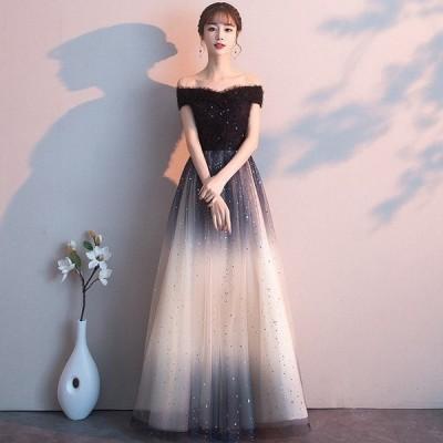 ウェディングドレス キラキラ レディース ボートネック 姫系 グラデーション