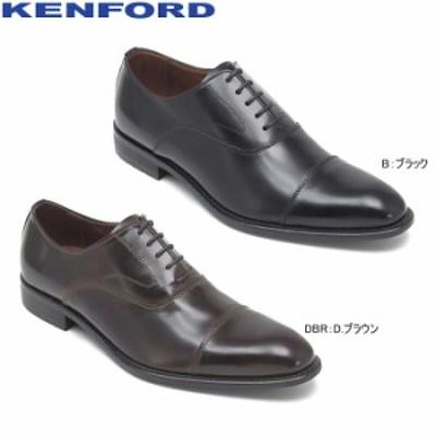 ケンフォード KENFORD KB48 ストレートチップトゥレースアップシューズ 幅広3E リーガル社製 3e ビジネス シューズ 通気性 革靴 本革