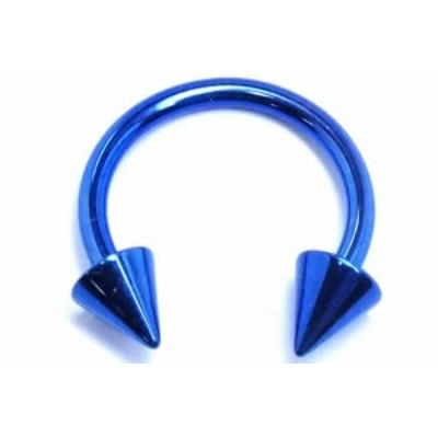 [ 14G チタングレード23 青色 リング型 ネジタイプ ] ブルーチタンサーキュラーバーベル コーンパーツ 14ゲージ 14Ga ボディピアス 軟骨