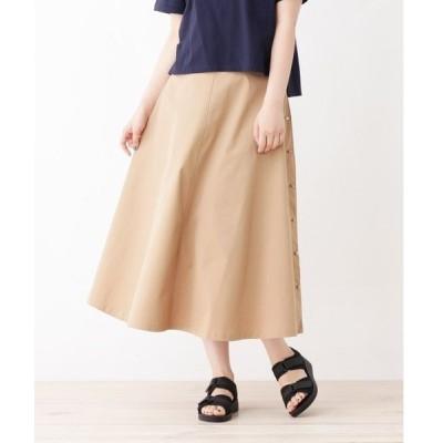スカート サイドボタンスカート