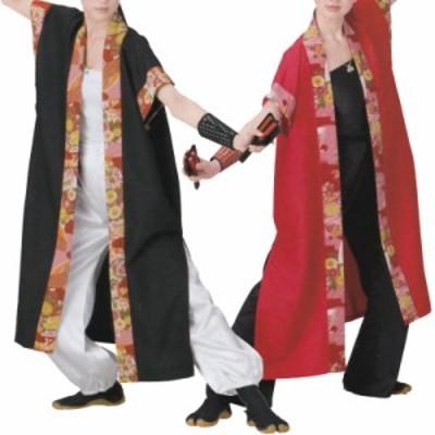 おどり袢天 赤・黒 B8511・8512よさこい/踊り衣裳/祭用品/お祭り/祭り小物 はっぴ・はんてん・半被・袢纏