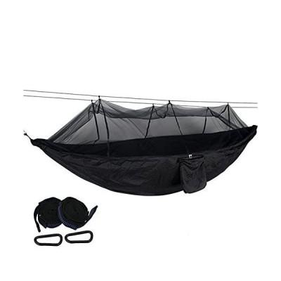 ハンモック ツリーベルト セット 蚊帳付き ソロキャンプ アウトドア 野外 野営 防虫対策 ブラック