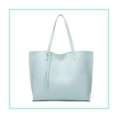 WUAI Women's Handbag and Purses Fashion Soft Faux Leather Tote Shoulder Bag Big Capacity Crossbody Messenger Bag Blue並行輸入品