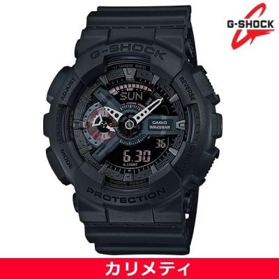 カシオ CASIO Gショック G-SHOCK メンズ 腕時計 Military Black Series ミリタリーブラック・シリーズ GA-110MB-1A 送料無料 海外モデル (宅急便)