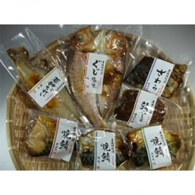 焼魚ざんまい 青葉(真空パック焼魚7点セット)若狭かれい、ぐじ、焼鯖など