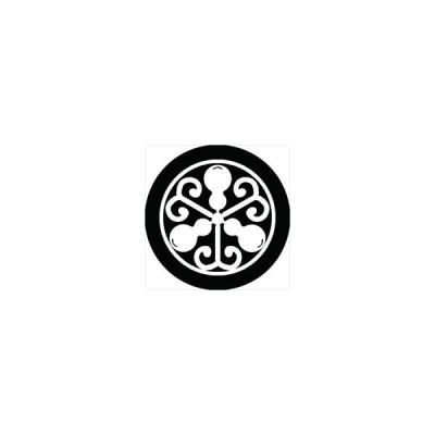 家紋シール 糸輪に蔓三つ瓢紋 直径4cm 丸型 白紋 4枚セット KS44M-1781W