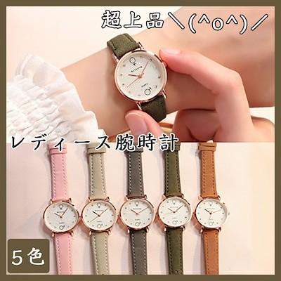 5色 2021新作腕時計シンプルなデジタルスケール 韓国ファッション 腕時計 レディース 安い