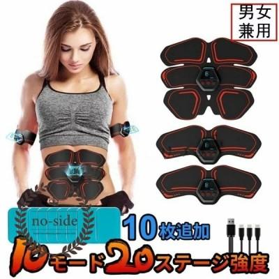 EMS腹筋ベルト 腹筋パッド 筋トレ器具 腹筋 腕筋 USB充電式 液晶画面 10種モード 20種強度段階レベル 腹筋マシン 筋肉トレーニング 交換パッド10枚付き