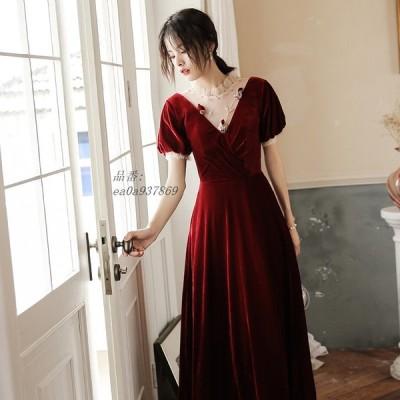 パーティードレス レディース ワンピース 結婚式 成人式 社交 カラードレス 高級感 上品 花嫁 お呼ばれ 写真 フォーマル 二次会 秋冬 ドレス