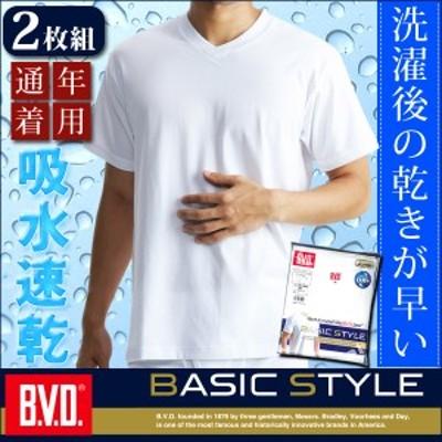 浅Vネック半袖Tシャツ メール便送料無料  お買得な2枚組 吸水速乾 B.V.D. BASIC STYLE 浅Vネック半袖Tシャツ シャツ メンズNB204-2P