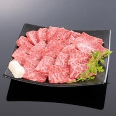 熊野牛 肩ロース焼肉用  約600g