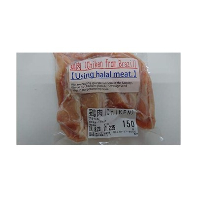 Muslim Friendly Halal原料使用 鶏肉(Chicken) 焼肉カット 約5人前 750g