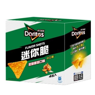 多力多滋 flavor shots迷你脆炙鹽香蒜口味玉米片(54gX4包)