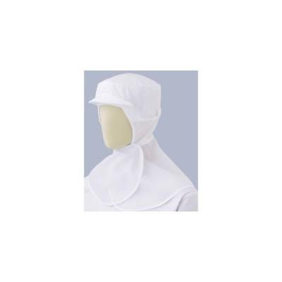 ミドリ安全 作業用 フード SH11W フリー ホワイト 1点 3189101620(直送品)