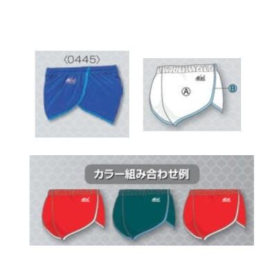 ニシスポーツ マルチニットパンツ 66-86B レディース 女性用