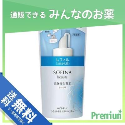 ソフィーナ ボーテ 高保湿化粧水 しっとり 130mL (詰め替え用)