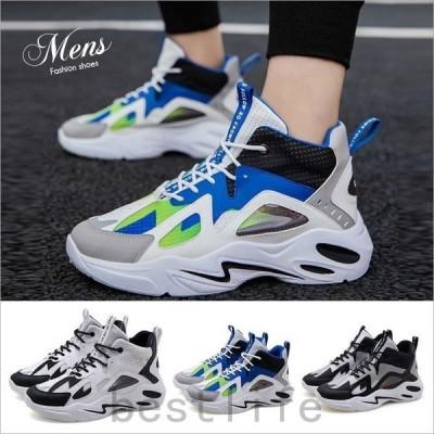 スニーカーウォーキングシューズメンズシューズランニングシューズコンフォート運動靴スポーツカジュアル紳士靴