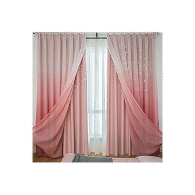 姫系 カーテン グラデーション 遮光 ピンク 可愛い 星柄 透かし彫り 遮光率90% 二重カーテン レースカーテン 姫 エレガント 高級 おしゃれ 遮